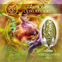 RIO Profi Diamond Luxury Gel №002 (5 мл)