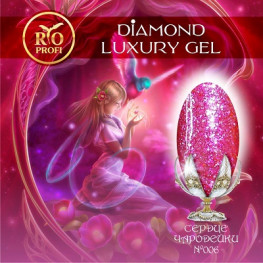 RIO Profi Diamond Luxury Gel №006 (5 мл)