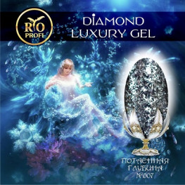 RIO Profi Diamond Luxury Gel №007 (5 мл)
