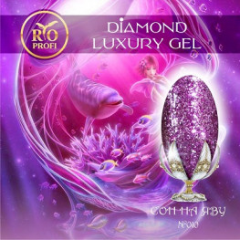 RIO Profi Diamond Luxury Gel №010 (5 мл)