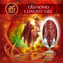 RIO Profi Diamond Luxury Gel №012 (5 мл)